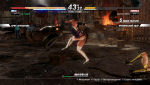 Обзор  Dead or Alive 6