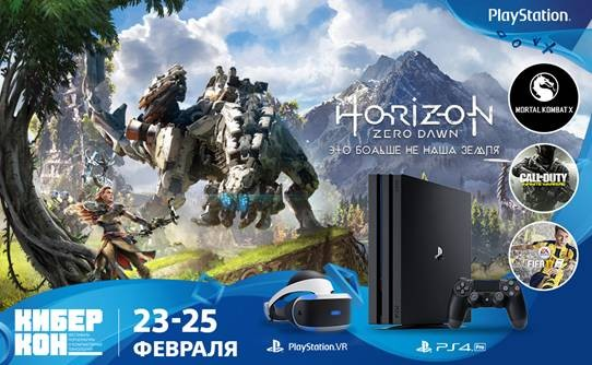 PlayStation Россия на Киберконе