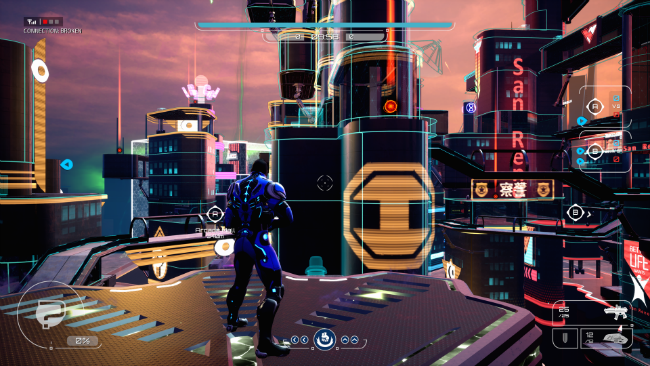Обзор  Crackdown 3: Wrecking Zone