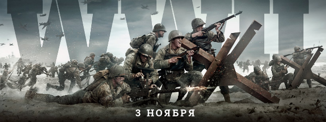 Cal of Duty: WWII