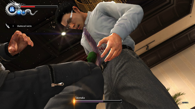 Yakuza 6: Song of Life