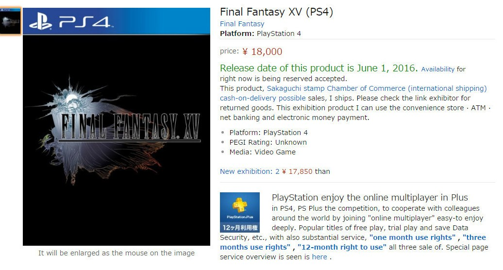 Final Fantasy XV Amazon